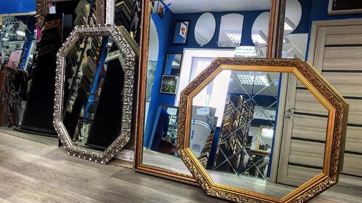 Ayna Üretimi Nasıl Yapılmaktadır